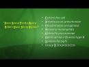 Immunology 7 Macrophages Granulocytes Cytokines