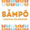ЖК SAMPO