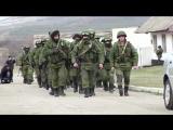 Бойцы армии России самые душевные и сильные духом в Мире  Крым Памятные События 2014