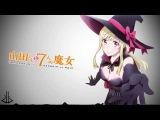 Weaver - Kuchizuke Diamond feat. Zenpaku  dj-Jo Remix