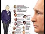 Путин и Глобальный Предиктор. Рассказывает Валерий Пякин.