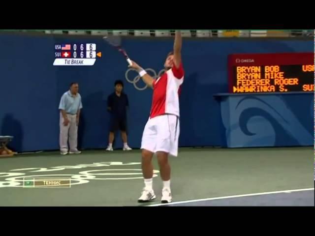 Federer Wawrinka vs Mike Bob Bryan - Olympics Tennis 2008 SemiFinal