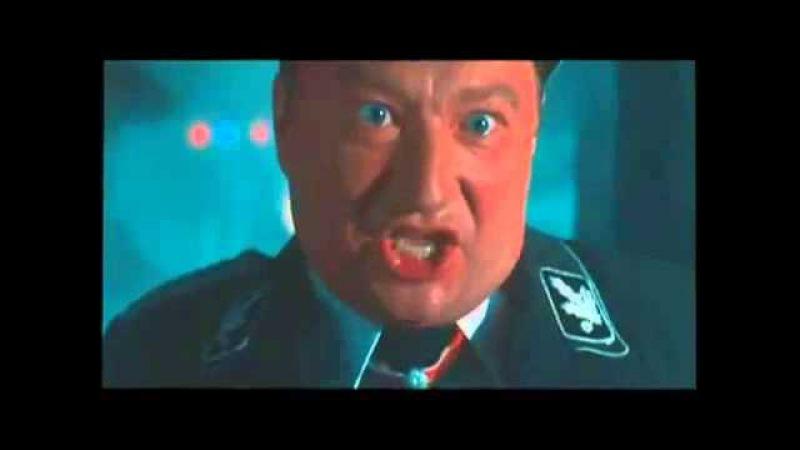 Прикольный момент из фильма Гитлер Капут.