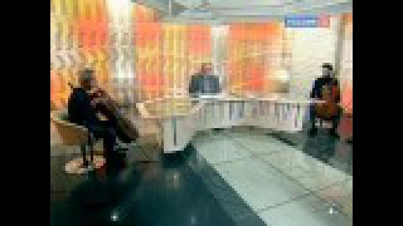 Джованни Соллима и Георгий Гусев в программе Наблюдатель 14.11.13.