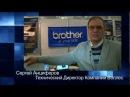 BROTHER GT-3 series Новая серия текстильных принтеров