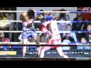 Muay Thai Fight Seksan vs Songkom Rajadamnern Stadium Bangkok 24th Dec 2014