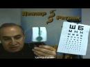 Пирамида из КФС Чистый взгляд Аксельрод АЕ 30 03 2013