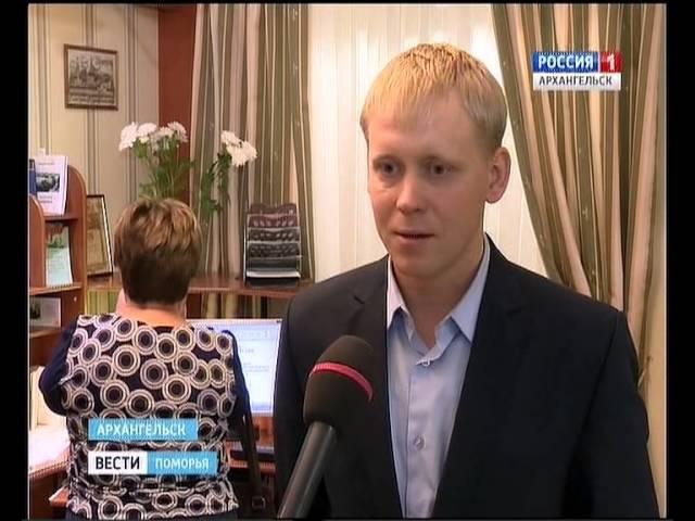 Открыт кабинет-музей Е.И. Овсянкина (сюжет Поморье 2015.10.30)