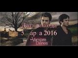 Дневники вампира 7 сезон 15 серия - русское промо, дата выхода описание серии