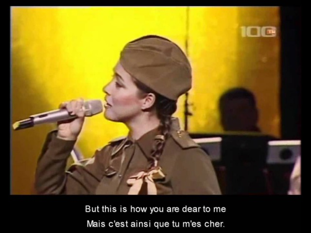 2009 Elena Vaenga - Tel tu étais - Е. ваенга Каким ты был - GB FR subtitle