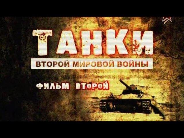 Новые фильмы о войне 2018 русские