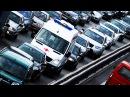 Як пропускають карети швидкої допомоги в різних країнах Україна,США,ЄВРОПА