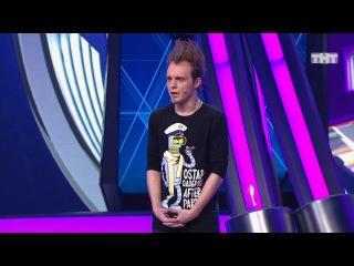 Comedy Баттл. Последний сезон - Александр Стрелец (1 тур) 13.06.2015