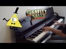 Gravity Falls - WEIRDMAGEDDON Piano Cover