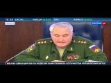 Боевые роботы России в Сирии реакция ИГИЛ