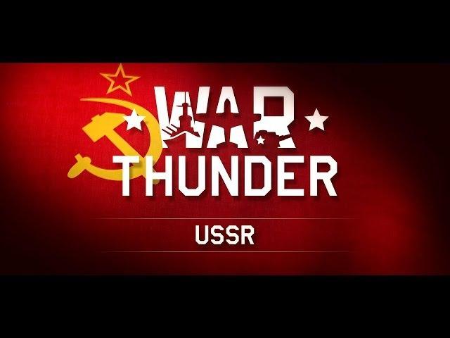 War Thunder - The Soviet Air Force