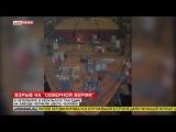 В Петербурге в результате взрыва на заводе «Северная верфь» погибли 6 человек
