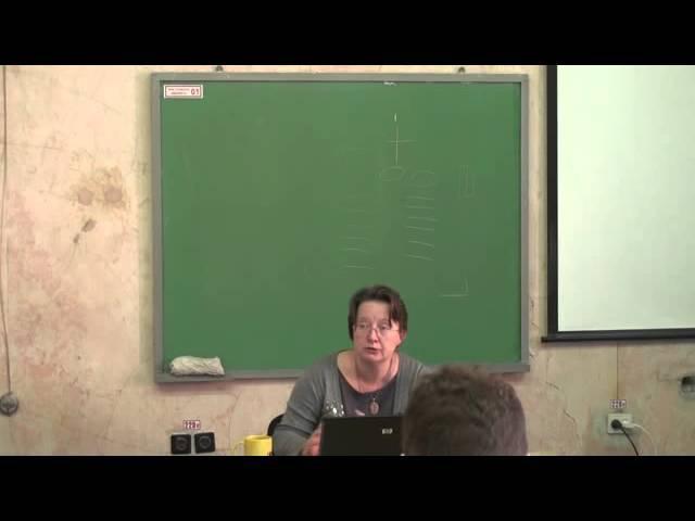 Мифологический персонаж | Елена Левкиевская | ЕУСПб | Лекториум