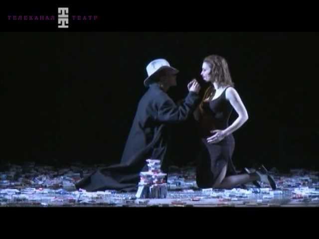 Театр им. А.С.Пушкина. Добрый человек из Сезуана