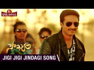 Soukyam Telugu Movie Songs | Jigi Jigi Jindagi Song Trailer | Gopichand | Regina | Bhavya Creations