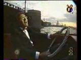 AL BANO &amp ROMINA POWER-Felicita(the original video)