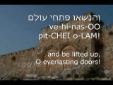 Who is this King of Glory (Mi Zeh Melech HaKavod (Who is this King of Glory) Psalm 247-10