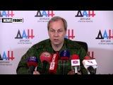 Басурин: Разведка ДНР выявила у линии фронта 277 танков и тяжелой артиллерии ВСУ