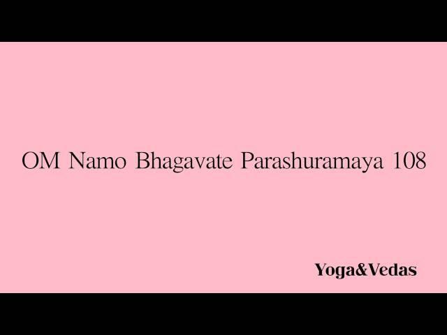 VENDREDI : mantra pour Venus 108 fois : OM NAMO BHAGAVATE PARASHURAMAYA