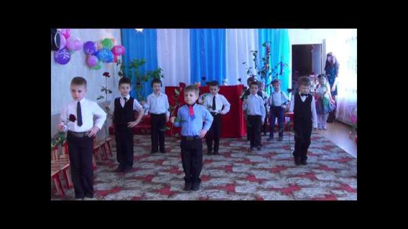 8 марта в детском саду Танец