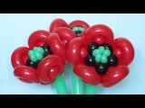 Цветок мак из шаров / Poppy flower of twisting balloons