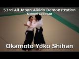 Okamoto Yoko Shihan - 53rd All Japan Aikido Demonstration (2015)