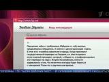 СКАНДАЛ! Порошенко ОБРАСТАЕТ ДЕНЬГАМИ, а Немцы теряют от санкций России