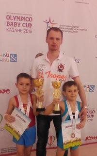 Григорий Белуженков