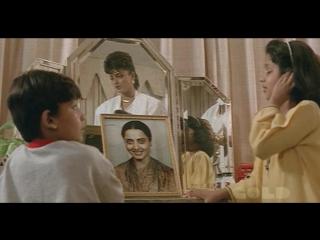 ЖАЖДА МЕСТИ (Индия, 1988, дубляж)