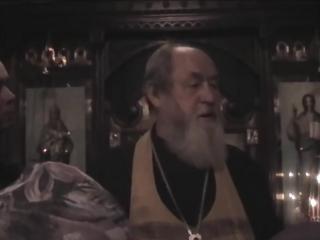 Про экуменизм в России. Проповедь отца Василия Ермакова в 2005 г. _Не допускайте обновленчество!_ - YouTube [720p]