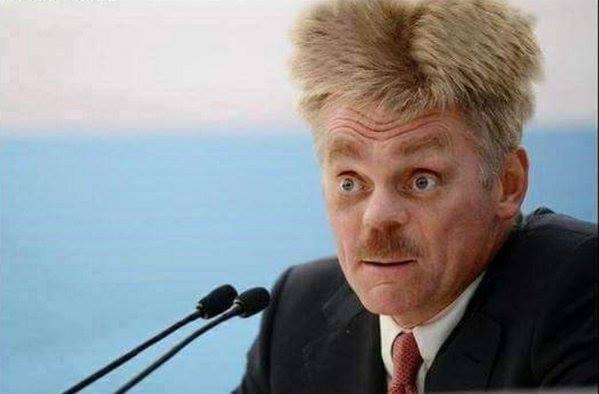 """Яценюк обсудил с премьером Эстонии Рыйвасом """"Северный поток-2"""" и ЗСТ с Евросоюзом - Цензор.НЕТ 2300"""