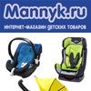 Детские товары Mannyk.ru | Коляски, автокресла