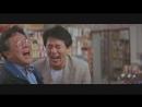 Разборка в Бронксе / Rumble in the Bronx / Hong faan kui (Реж. Стэнли Тонг) [1995, Гонконг, Канада]