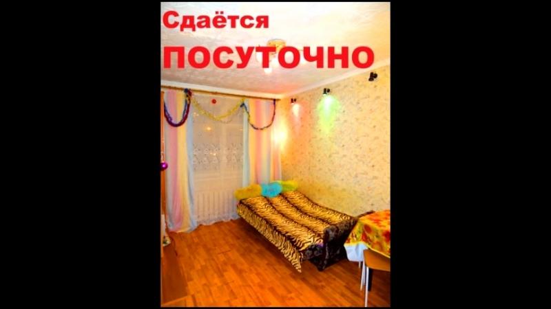 Квартира посуточно в Москве около м.ВДНХ.