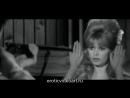 Брижит Бардо. Отпустить поводья фильм 1961 года эротическ