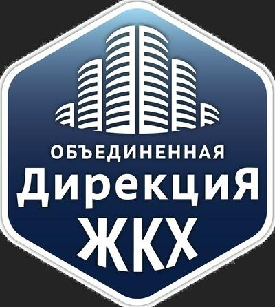 Дирекция-Жкх Пушкинского-Района
