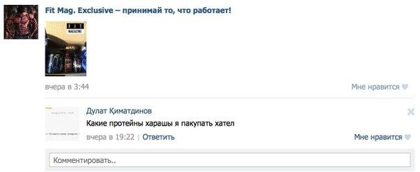 дизайнерские стероиды украина