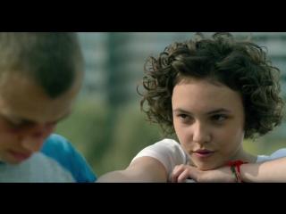 Коробка (2016) Официальный трейлер фильма