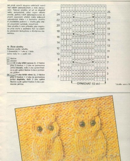 Вязание спицами варежек с совой 74