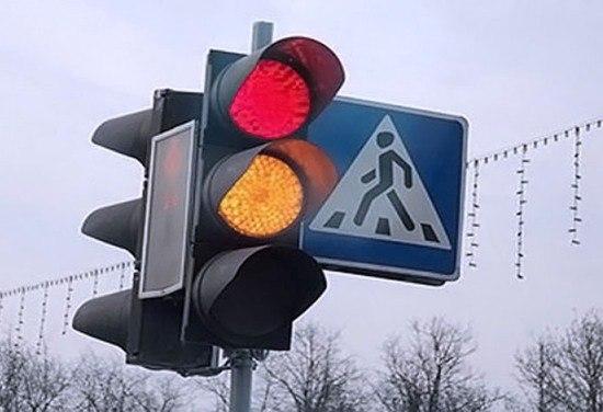 В Якутске по настоянию ГИБДД вернут режим светофора полной остановки движения