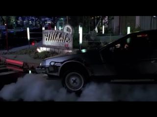 авто будущего.pptx