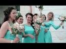 Выездная церемония бракосочетания в Сочи Свадьба в Сочи Выездная регистрация на море Свадьба в Сочи Организация и проведени