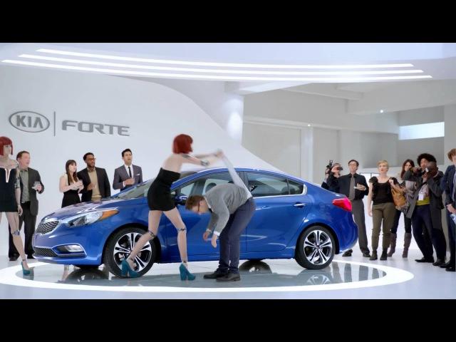Смешная реклама KIA Forte 2013