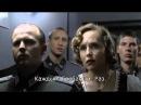 Гитлер и модуль по Dark Heresy