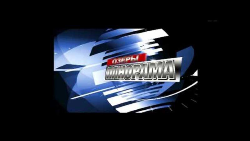 Озерское кабельное ТВ приглашение на турнир РыбаLOVE 24 10 15 Клуб ВПР » Freewka.com - Смотреть онлайн в хорощем качестве